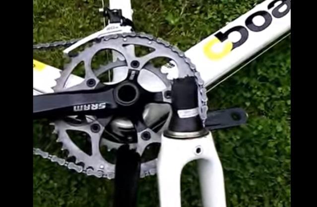 bike flaw