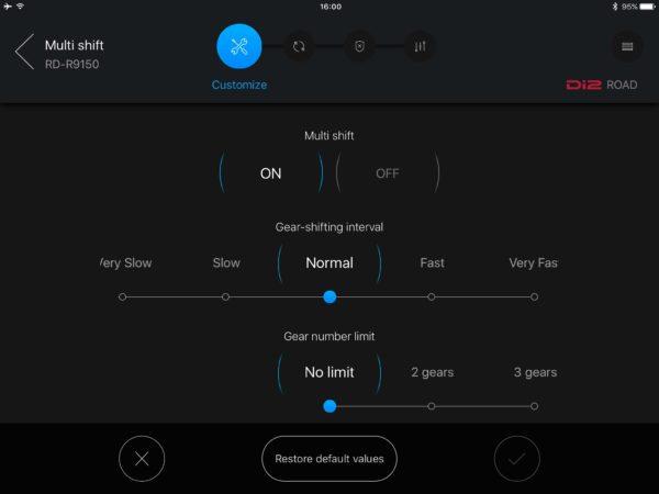 E-Tube App