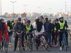 Saudi Arabia women cycling race